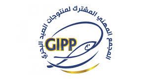 GIPP tunitrack